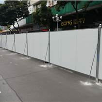 大量出售彩鋼泡沫夾心板圍擋建筑施工圍擋送貨安裝