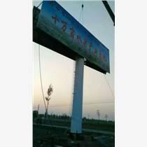北京戶外廣告牌制作精品加工