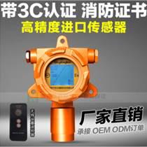 VOC氣體探測儀