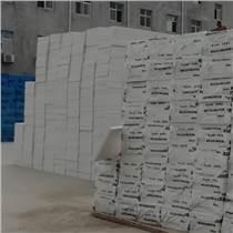 周口市挤塑板材|河南泡沫板材厂家|河南挤塑板