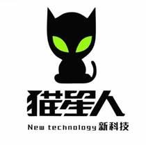 猫星人软件功能是什么