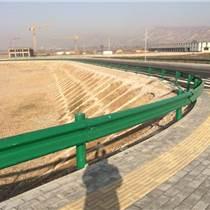 宁夏公路护栏安装,镀锌公路护栏