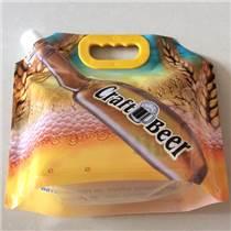 供應精釀啤酒包裝袋果汁飲料吸嘴包裝袋