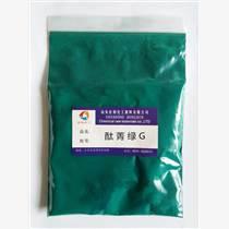 砂轮片树脂着色颜料5319酞菁绿G