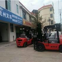 杭州叉車廠家直銷叉車報價以舊換新