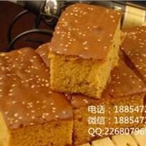金丝枣糕制作技术乐天利培训枣糕做法