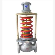气缸式自力式压力调节阀 蒸汽减压调节阀 上海沪禹