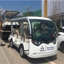 11座電動觀光車免維護電池智能充電電動車輛