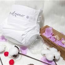 Arianer艾瑞安娜超薄透气纸尿裤尿不湿招商加盟最低仅52元