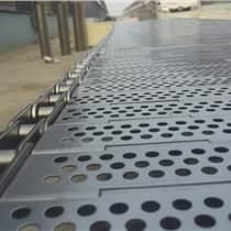 供应排屑机链板 输送链板 输送链 传动链板