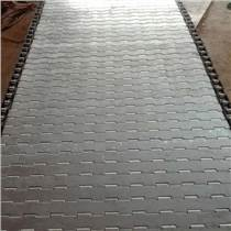 定制排屑機專用輸送板帶 金屬傳動鏈 不銹鋼沖孔鏈板