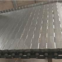 专业生产不锈钢链板 工业传动链板 清洗机链板