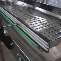 廠家供應不銹鋼鏈板 塑料鏈板平頂鏈 擋板式鏈板