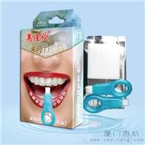 商超渠道新货源 美佳欣洁牙擦 烟牙变白 健康洁牙 思