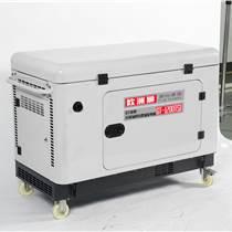 欧洲狮全自动10千瓦静音三相发电机