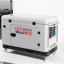 靜音12千瓦三相柴油發電機