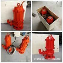 污水泵/高溫污水泵/離心式潛污泵