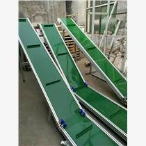 厂家直销 爬坡防滑挡板输送带传动带