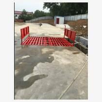 合肥建筑工地自动洗车台 工地自动冲洗机 工地洗车台