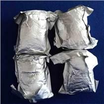 大族聯贏米亞基焊接機濾芯離子交換樹脂