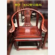 赞比亚血檀皇宫圈椅3件套 红木方几  红木家具