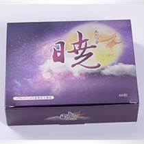 海参包装盒-大连海参礼盒-大连包装盒厂家