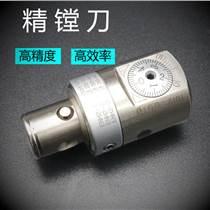 微調精鏜刀CKB1-EWN2036-32.5 數控加