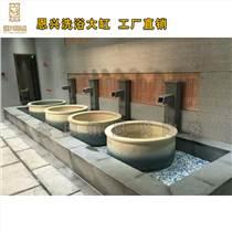 景德鎮溫泉洗浴缸 酒店陶瓷泡澡缸