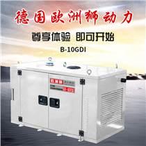 低噪音20千瓦三相汽油发电机相