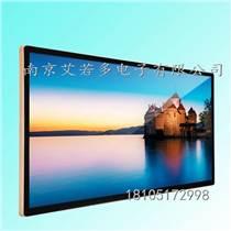 南京艾若多19寸液晶广告机 网络壁挂广告机电梯 广告