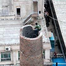 新闻:亳州燃煤锅炉房砖烟囱整体拆除秒速赛车永续辉煌