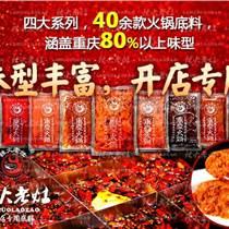 郑州芝麻调和油,藤椒油,鸡精味精批发,火锅专用调料