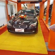 廣東廠家直銷38㎜洗車房車位板高強承載玻璃鋼格柵