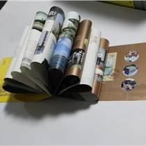 高新包装礼盒印刷费用