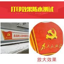 广州汉皇立体式墙体彩绘机价格