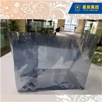 定制防靜電屏蔽立體袋 電子產品立體包裝袋