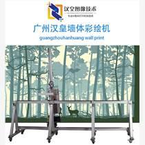 云南漢皇立體式瓷磚打印機價格