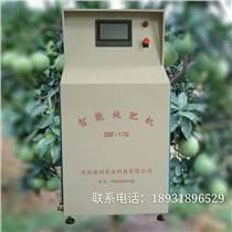 最新型果树施肥机小型施肥机
