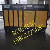 10000风量光氧净化器VOC废气处理设备