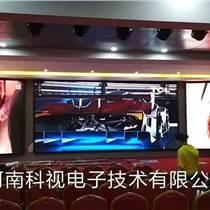 河南科視電子窗口led顯示屏