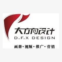 禅城网络建造,禅城商标注册设计,禅城宣传片设计