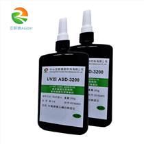 兴宁 PET折合粘接UV胶水 ASD-2301