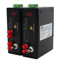 ControlNet總線光纖轉換器