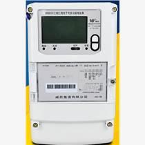 威勝電表三相三線DSSD331-U9多功能關口電能表