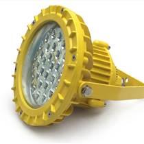 BLED61隔爆型防爆灯60WLED防爆泛光灯