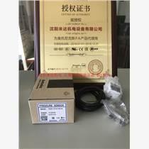 韓國autonics壓力傳感器PSAN-V01CV-