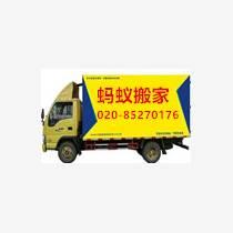 廣州螞蟻搬家、搬公司、搬廠、搬家、長途搬家公司