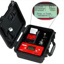 成都XO-SAFE乙烷識別儀
