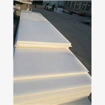 制作水箱首選材料易焊接聚丙烯PP塑料板