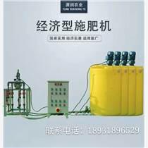 專業生產水肥一體機廠家 簡易施肥機安裝